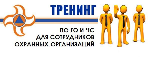 banner_ohrana
